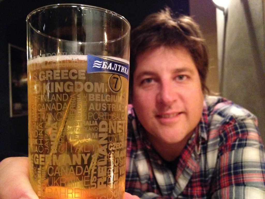 Baltico Beer