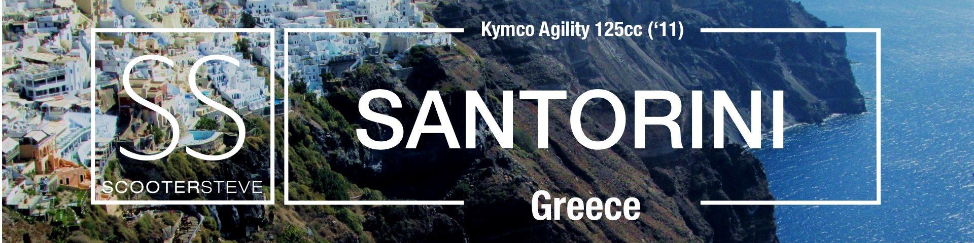 Santorini Header Large